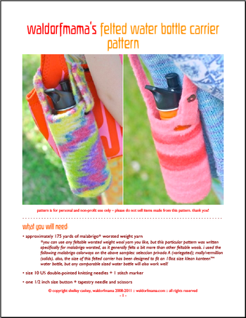 Pattern_waterbottle